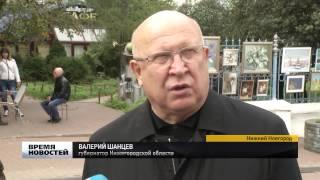 Шанцев пообщался со студентами консерватории и купил картину на Покровке