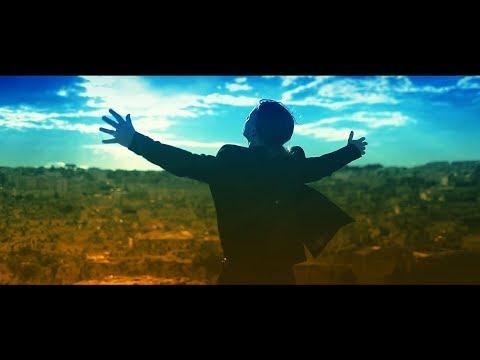 Omar Lambertini - Un amore così (video ufficiale)