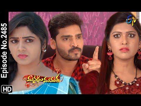 Manasu Mamata | 7th January 2019   | Full Episode No 2485 | ETV Telugu