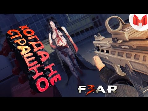 F.E.A.R. The Movie (Game Movie) - All Cutscenes And Gameplay