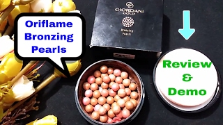 Oriflame Bronzing Pearls | Giordani Gold Bronzing Pearls | Perfect for Bronzing & contouring ||