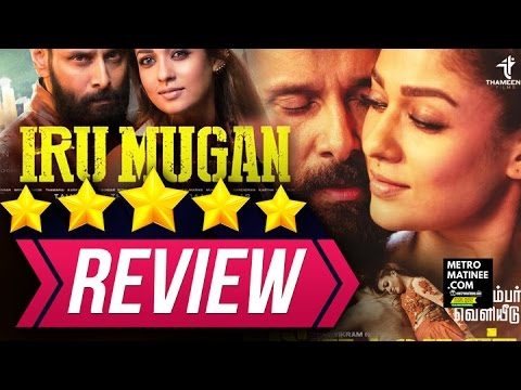 iru-mugan-movie-review-l-iru-mugan-tamil-movie-review-l-chiyaan-vikram-,-nayanthara-,-nithya-menon