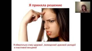 Метод Бутейко от 150 хронических заболеваний