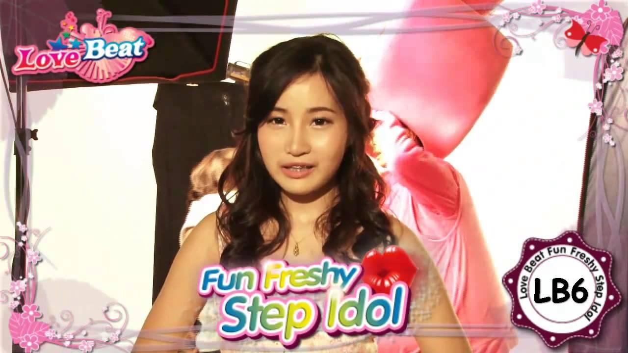 """Love Beat Fun Freshy Step Idol : LB6 ธัญญรัตน์ เจริญพรกิตติ์ธาดา """"น้องเฟียร์"""" - YouTube"""