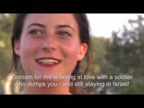 Israeli Jewish girl (French Jewish Woman French Jews aliyah israeli girl israeli girls women)