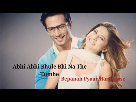 Bepanah Title Song full with lyrics | Bepanah Bepanah Pyaar Hai Tumse