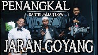 SHOLAWAT JARAN GOYANG - Santri Jaman Now (Balasan Lagu)