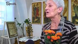 2017-10-18 г. Брест. Выставка «На струнах души». Новости на Буг-ТВ. #бугтв