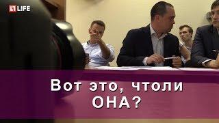 Навальный заметил скрытую онлайн камеру в суде