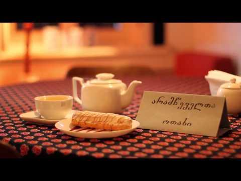 Tea House Cafe/Shop.4/1 Kiacheli Str.