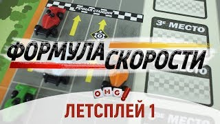 Формула скорости - летсплей! / Downforce Lets play