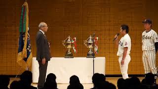 第67回全日本大学野球選手権大会 選手宣誓