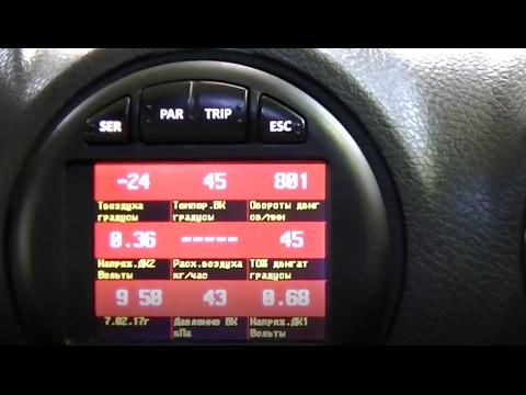 видео: renault daster Установка Маршрутного компьютера multitronics.