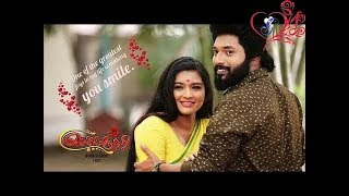 Sembaruthi serial love BGM with Aadhi Parvathi love clips | Sembaruthi | Aadhi Parvathi | Artist G