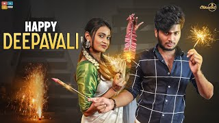 Types of Deepavali Celebrations || Araathi || Tamada Media