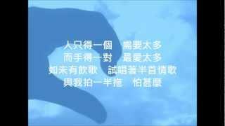 Kelmen - 拍一半拖 (原唱: 陳柏宇)