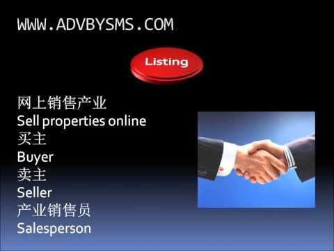 WWW.ADVBYSMS.COM SINGAPORE PROPERTY