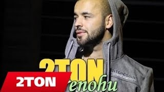 2TON - Krenohu ( Official Video Lyrics x Da Neel Avdiu ) 2013