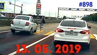 Смотреть видео ☭★Подборка Аварий и ДТП/Russia Car Crash Compilatio#898/May 2019/#дтп#авария онлайн
