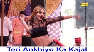 Teri Ankhiya Ka Kajal By Alex Mapeleena | Superhit Haryanvi Song | Best Dj Song | Trimurti