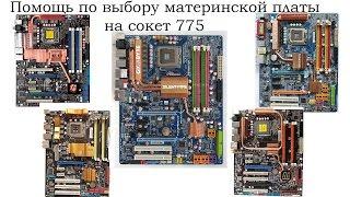 обзор материнской платы на 775 сокете, чипсет Intel G31 от Minesu
