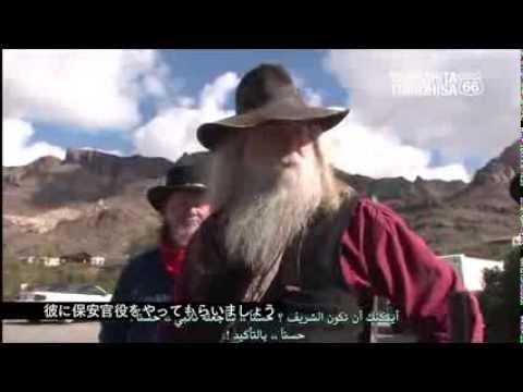 يامابي و الطريق 66 الحلقه (11)