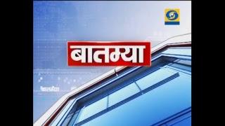 दूरदर्शन सह्याद्री वाहिनी (02:30 PM Marathi News on DD Sahyadri) 17.07.2017
