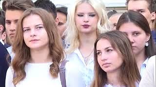 2017-09-02 г. Брест. Итоги недели. Телекомпания Буг-ТВ.