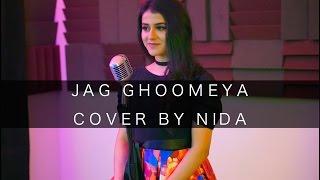 Download Hindi Video Songs - Jag Ghoomeya | Sultan |  Nida | Pratik Studio | Salman Khan | Anushka Sharma