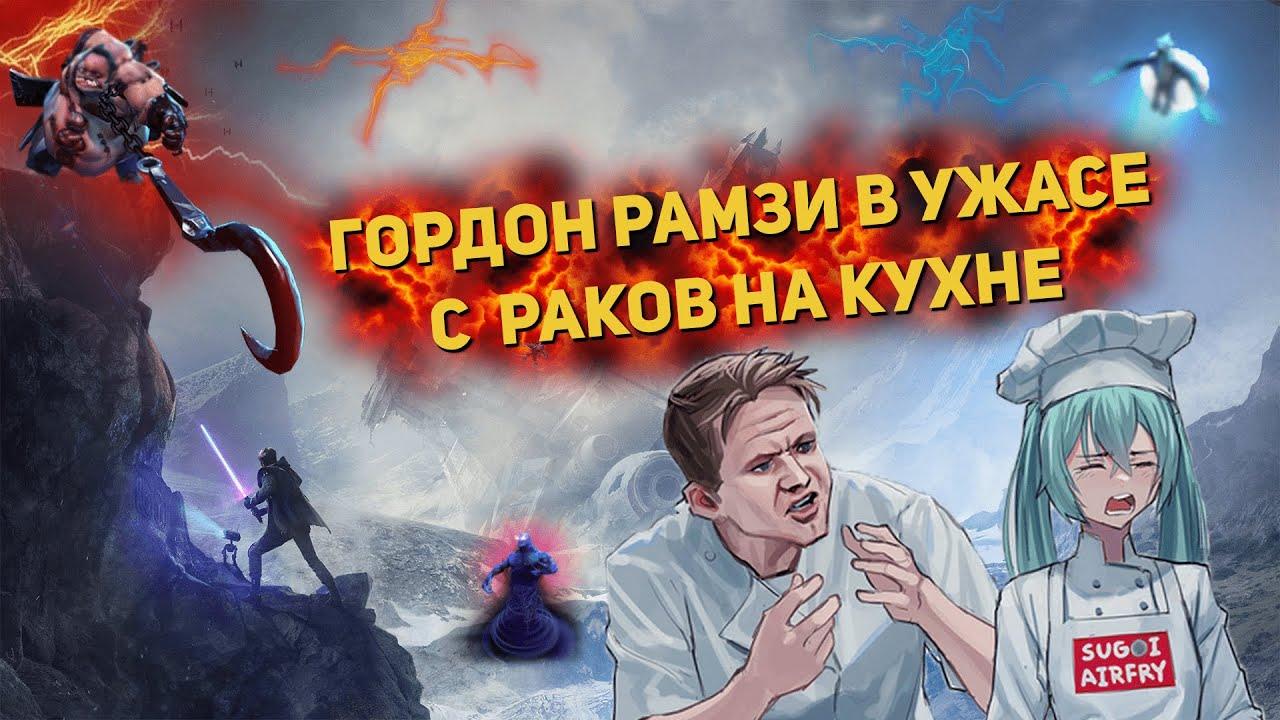 Гордон Рамзи сцепился с Добряком Дуфом (Kitchen Nightmares) [Сезон 1, серия 4]