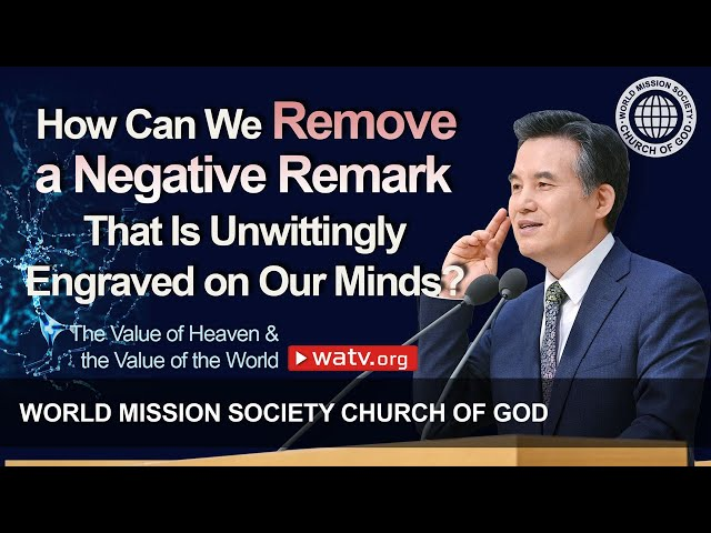 The Value of Heaven & the Value of the World | WMSCOG, Church of God, Ahnsahnghong, God the Mother