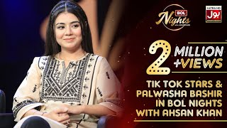 Tik Tok Stars & Palwasha Bashir In BOL Nights With Ahsan Khan | 20th April 2020 | BOL Entertainment