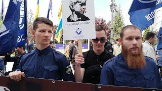 Националисты вышли против законопроекта  №5488 о защите ЛГБТ!!! #ЛГБТ #Зеленский #Радикалы