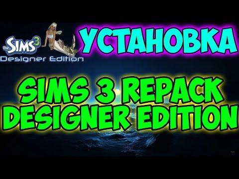 Установка Sims 3 Repack|Выборочная установка