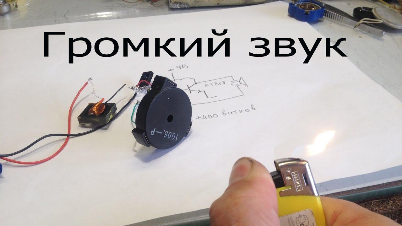 Звуковой генератор своими руками схема фото 492