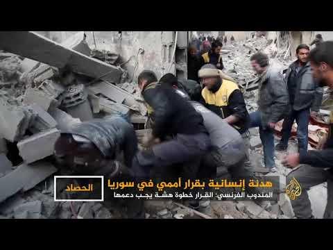 بشق الأنفس مجلس الأمن يمرر هدنة سوريا  - نشر قبل 11 ساعة