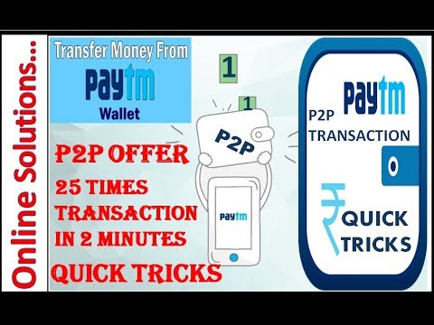Paytm P2P Transaction Quick Tricks 2017   How to Paytm P2P 25 times Transaction Quickly 2017