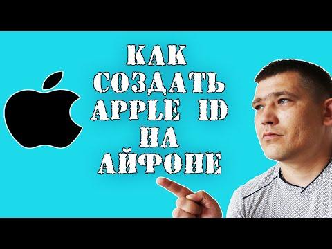 Вопрос: Как создать аккаунт iCloud на iOS?