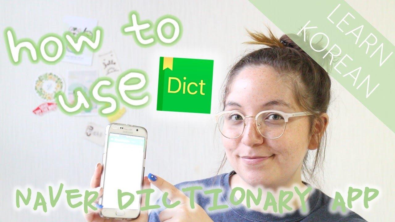 how to learn korean apps naver korean dictionary app tutorial