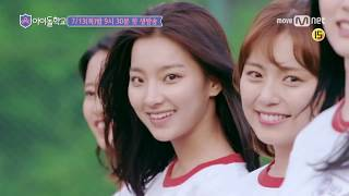"[Official MV Teaser] Idol School | EP 0 | ""Cause You're Pretty"" - Song"