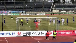 2018第5節モンテディオ山形vs横浜FC フェリペ アウベスPK.
