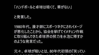 フジテレビ系『ごきげんよう』(2009.8.10)に出演した、タレントの野沢...