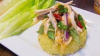 🐔 CƠM GÀ | CƠM GÀ TAM KỲ | Cách nấu cơm gà Tam Kỳ ngon da vàng ươm, cơm thấm vị BY CÔ BẢY