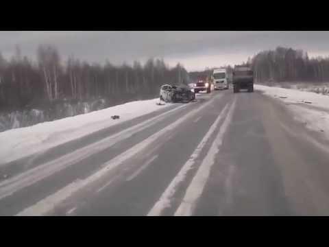 ДТП на трассе Р-404 Тюмень Ханты-Мансийск