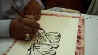 calligraphy musalsal by world famous calligraphest khurshid gohar qalam.mp4
