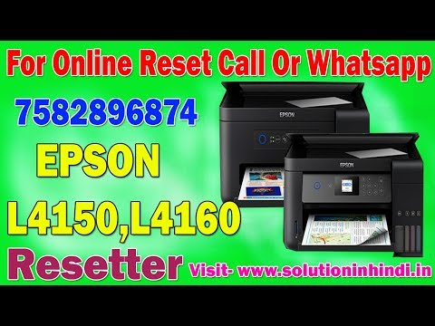 Download Epson L4150,L4160 Resetter - YouTube