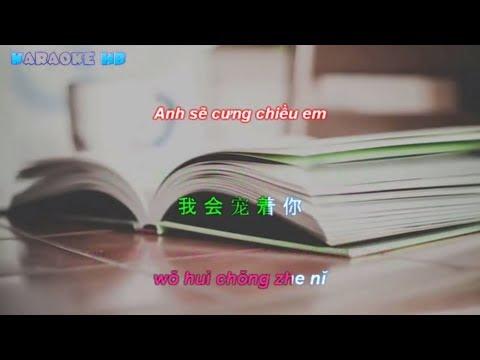 黑崎子-最美情侶   Cặp Đôi Đẹp Nhất [ Kara Pinyin Vietsub ]