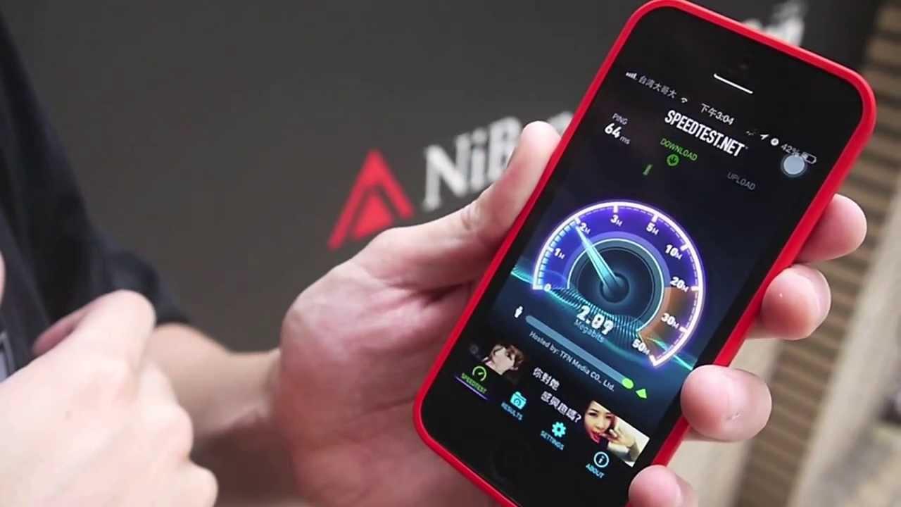 LINKASE for iPhone 5無線訊號加強保護殼 - YouTube