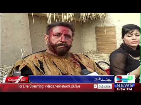 Shafqat Cheema's Son Debut Film - Neo News