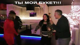 Ты мой букет!!!Романтический вечер в ретро-кафе!!!